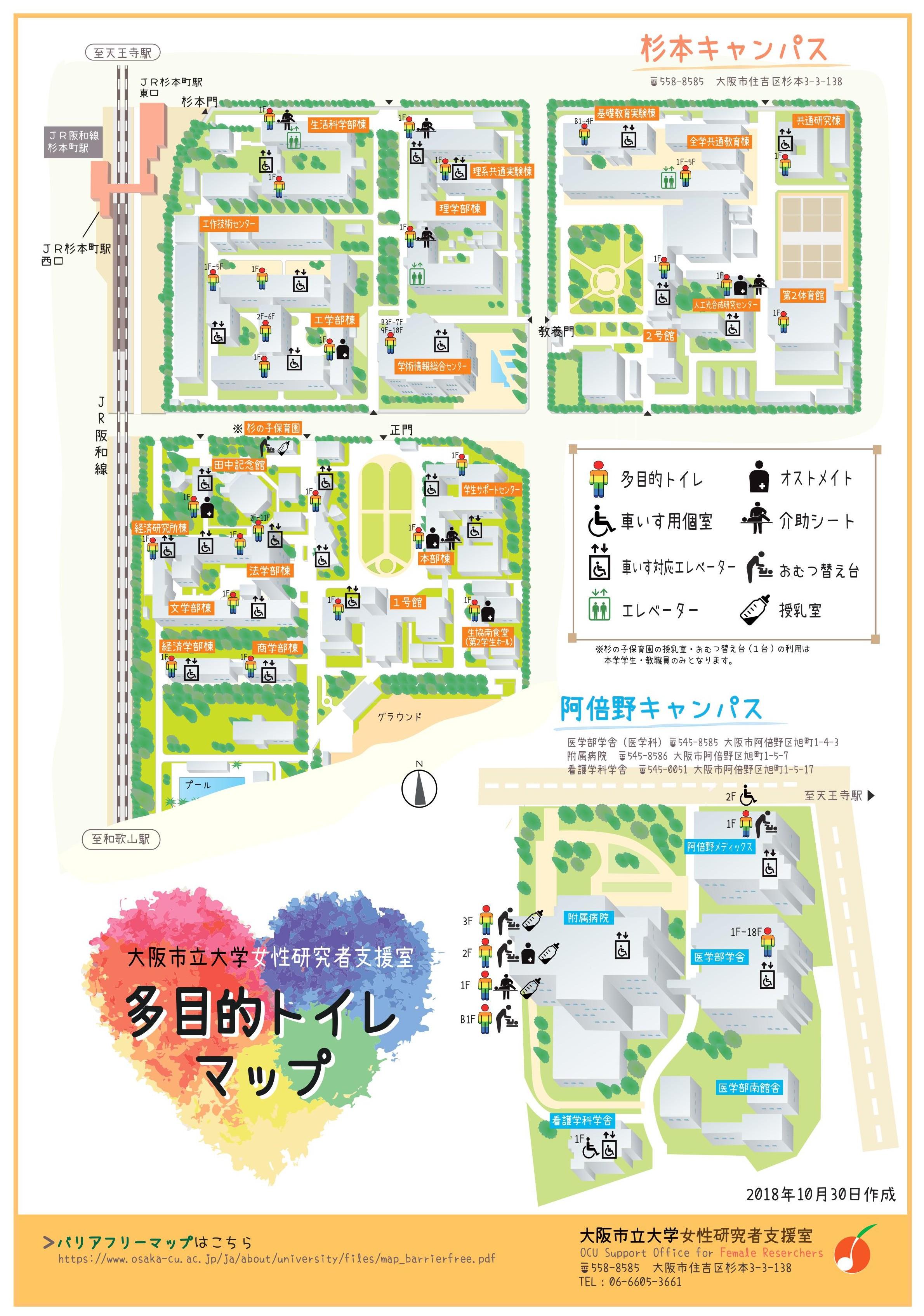 taokutekimap_20181201