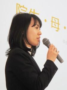 澤田彩さん