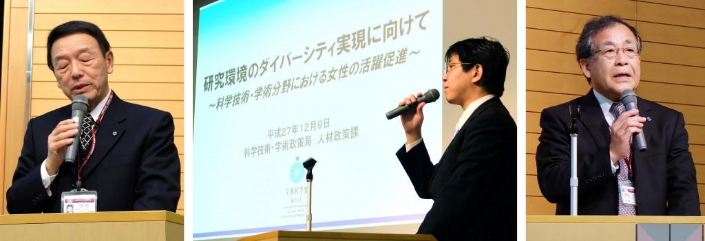 写真 左:西澤良記学長 中:高橋耕輔氏 右:宮野道雄副学長