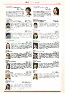 womenomics project(2)