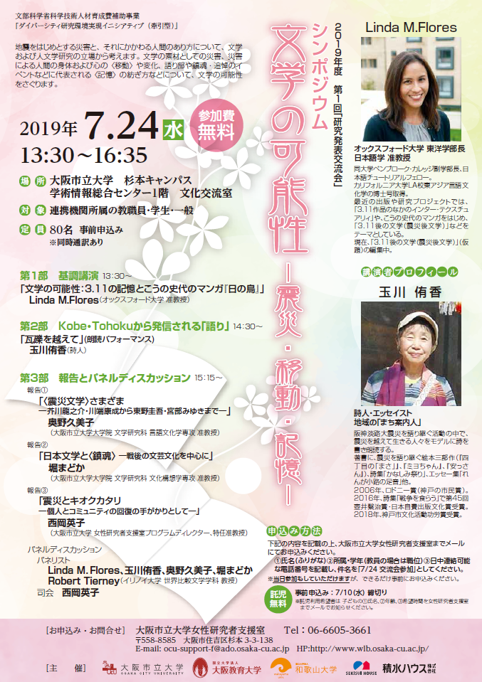 20190724_01