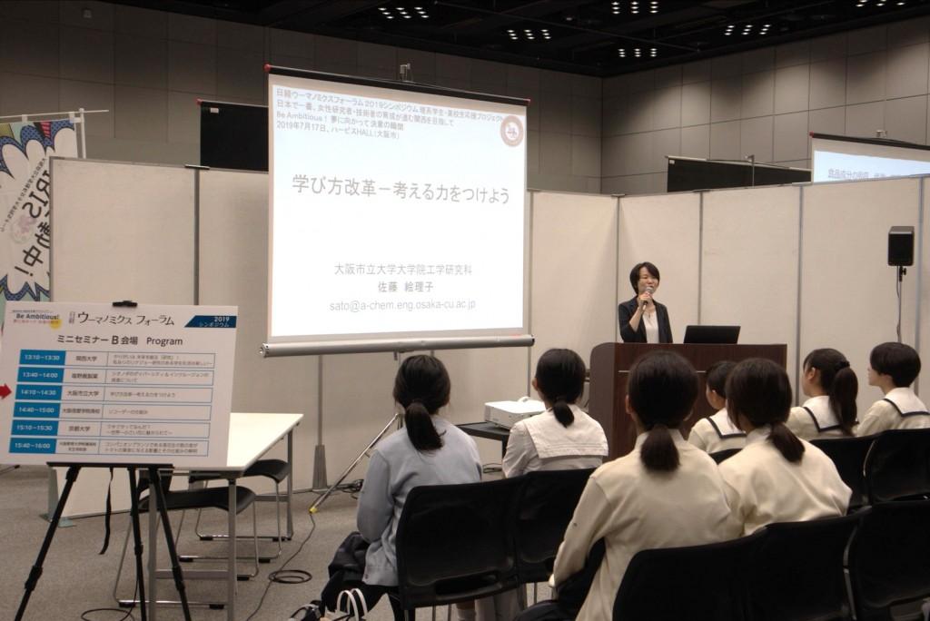 01_seminar