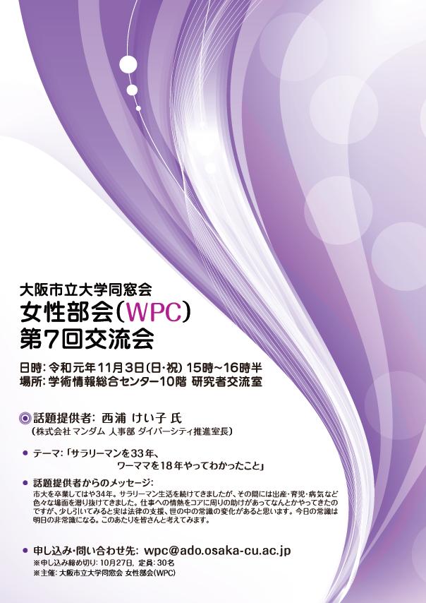 event_20191103